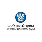 ביטוח לאומי - הקרן למפעלים מיוחדים