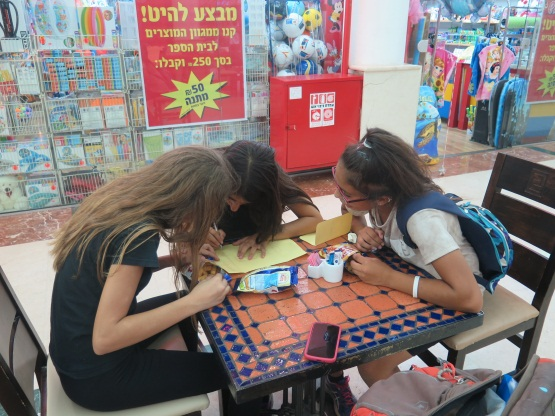 The Amazing Race in Kiryat Shmona
